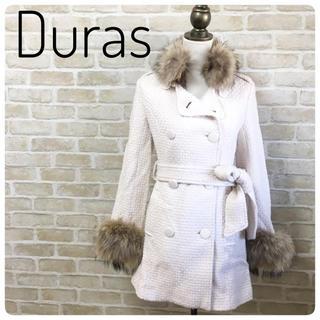デュラス(DURAS)の☆ DURAS ファーコート☆(毛皮/ファーコート)