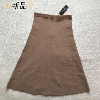 新品✨バナリパ ミモレ丈 ニットスカート /ROPE ナノユニバース IENA