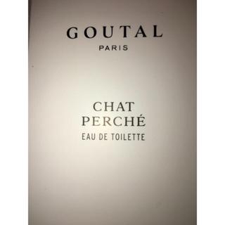 アニックグタール(Annick Goutal)のシャ ペルシェ オードトワレ 1.5ml  (香水(女性用))