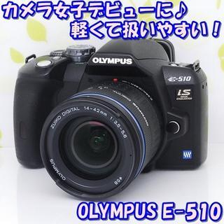 オリンパス(OLYMPUS)の★可愛くて軽くて扱いやすい!カメラ女子オススメ♪☆オリンパス E-510★(デジタル一眼)