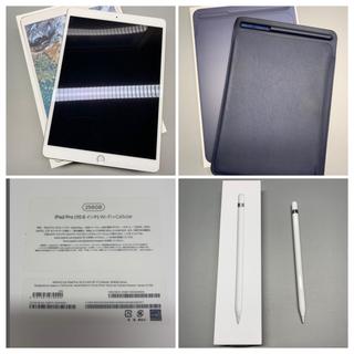アイパッド(iPad)のiPad Pro 10.5 SIMフリー 256GB honey様お取置き(タブレット)