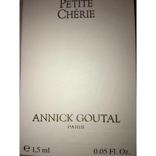 アニックグタール(Annick Goutal)のプチシェリー オードトワレ 1.5ml  (香水(女性用))