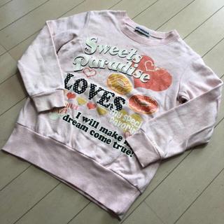 シマムラ(しまむら)の最終値下げ*トレーナー【130】(Tシャツ/カットソー)