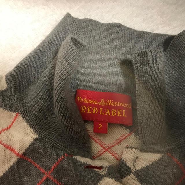 Vivienne Westwood(ヴィヴィアンウエストウッド)のヴィヴィアンベスト レディースのトップス(ベスト/ジレ)の商品写真
