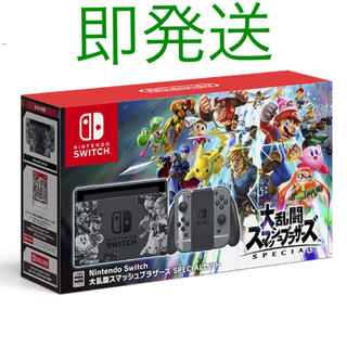 ニンテンドースイッチ(Nintendo Switch)の大乱闘スマッシュブラザーズ SPECIAL セット(携帯用ゲームソフト)