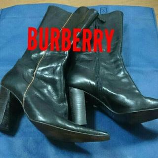 バーバリー(BURBERRY)の【バーバリー】本皮ブーツ(ブーツ)