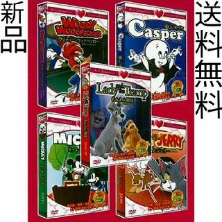 ディズニー(Disney)の【送料無料】ディズニーコレクションDVD 38エピソード:DVD5枚組セット(アニメ)