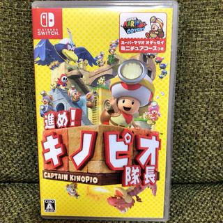ニンテンドースイッチ(Nintendo Switch)のキノピオ隊長 Switch スイッチ(家庭用ゲームソフト)