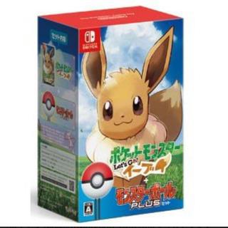 ニンテンドースイッチ(Nintendo Switch)のニンテンドースイッチ ポケモンイーブイ モンスターボール Plusセット特典付き(家庭用ゲームソフト)