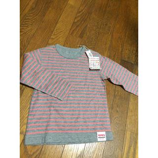 パーソンズキッズ(PERSON'S KIDS)のパーソンズ リバーシブルTシャツ(Tシャツ/カットソー)