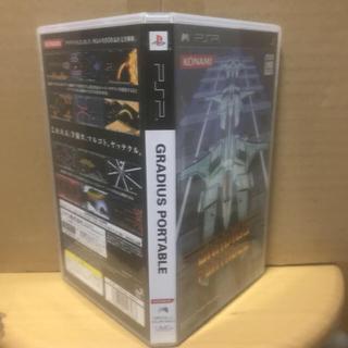 プレイステーションポータブル(PlayStation Portable)のグラディウスポータブル psp(携帯用ゲームソフト)
