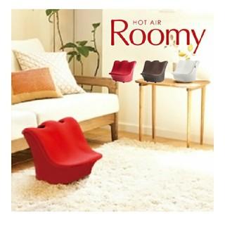 未使用・未開封!HOT AIR Roomy(ホットエアルーミー)(その他)