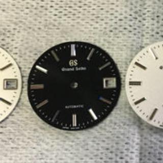 グランドセイコー(Grand Seiko)のグランドセイコー  文字盤 5種類 grand seiko(腕時計(アナログ))