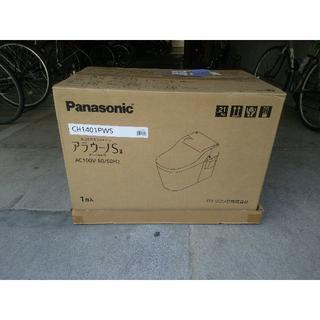 パナソニック(Panasonic)のらむちゃんさん専用。 アラウーノS2 CH1401PWS(本体) オマケ付き(その他)