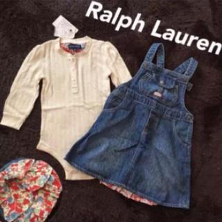 ラルフローレン(Ralph Lauren)の新品!■90cm ラルフローレンデニムワンピース&ロンパース2点セットアップ(ワンピース)