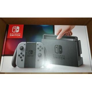 ニンテンドースイッチ(Nintendo Switch)の【新品未開封】Nintendo Switch グレー【送料無料】(家庭用ゲーム本体)