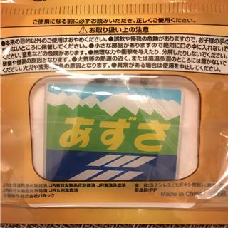 【レア】エビスビール 日本の鉄道 ヘッドマークチャーム(鉄道)