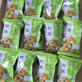 タニタ(TANITA)のタニタ食堂 減塩みそ汁 12個(インスタント食品)