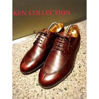 アレンエドモンズ(Allen Edmonds)のKEN COLLECTION ケンコレクション Uチップ 41表記 26㎝(ドレス/ビジネス)