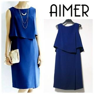 エメ(AIMER)の購入価格31,320円【AIMER】ブルー ドレス(ミディアムドレス)