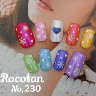 【No,230】アイドルカラー♡ネイルチップ(ネイルチップ)