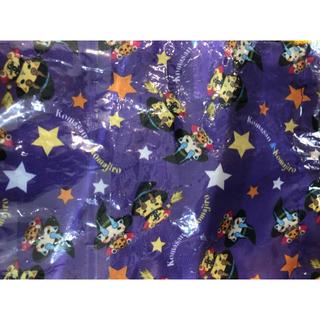 妖怪ウォッチ ハロウィン 巾着袋 グッズ色々あり 期間限定(ランチボックス巾着)