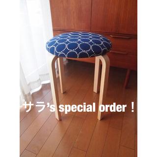 サラさん専用 ミナペルホネン タンバリン ハンドメイド スツール 椅子 生地(スツール)