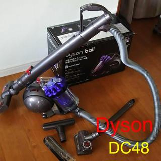 ダイソン(Dyson)の美品♡ダイソン DC48♡掃除機♡dyson ball(掃除機)