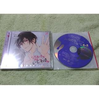 茶介★らぶえっちなカレのいじわるCD未開封&ステラワース連動特典CD(CDブック)