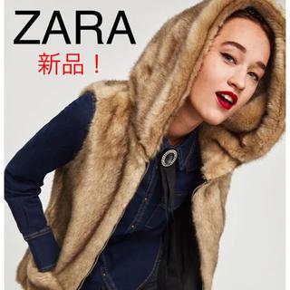 ザラ(ZARA)の【新品未使用】zara 完売 ファーベスト フード付きファーベスト(ダウンベスト)