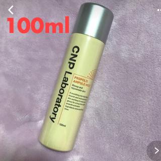チャアンドパク(CNP)のCNP プロポリス アンプルミスト 100ml(化粧水 / ローション)