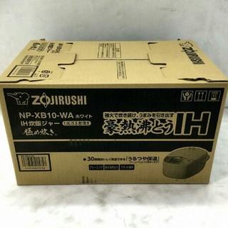 ゾウジルシ(象印)の新品 象印 IH炊飯器 NP-XB10-WA 5.5合炊き(炊飯器)
