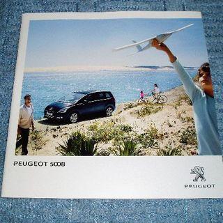 プジョー 5008 2013年モデルカタログ(カタログ/マニュアル)