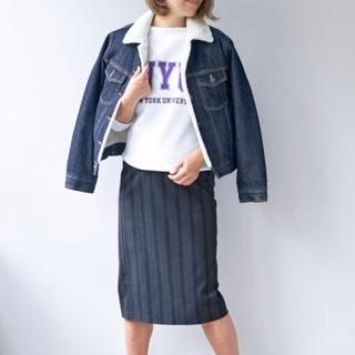 ジーユー(GU)のGU スカート タイト(ひざ丈スカート)
