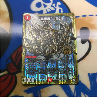 デュエルマスターズ(デュエルマスターズ)の轟轟轟ブランド 秘3 1枚(シングルカード)