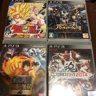 プレイステーション3(PlayStation3)のPS3ソフトセット(家庭用ゲームソフト)