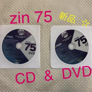 ズンバ(Zumba)のzin 75  CD & DVD (スポーツ/フィットネス)