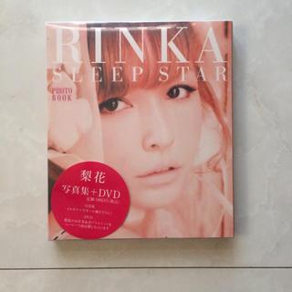 梨花 DVD付き 写真集 RINKA SLEEP STAR(アート/エンタメ)