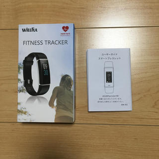 Willful Fitness Tracker(その他)