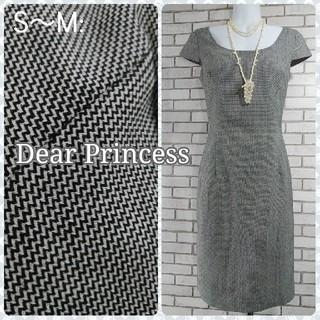 ディアプリンセス(Dear Princess)のS~M: 新品 ウールワンピース/ディアプリンセス(ひざ丈ワンピース)
