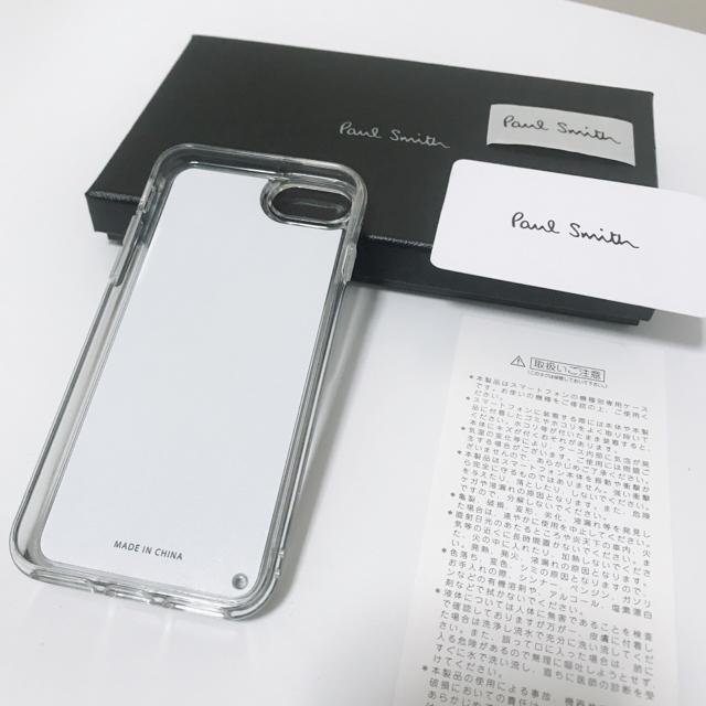 cab840106c Paul Smith(ポールスミス)のPaul Smith シグネチャーモチーフ iPhoneケース スマホ/家電