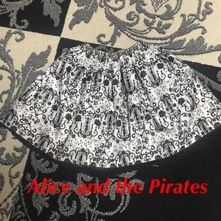 アリスアンドザパイレーツ(ALICE and the PIRATES)のALICE AND THE PIRATES BABY シャンデリアスカート(ひざ丈スカート)