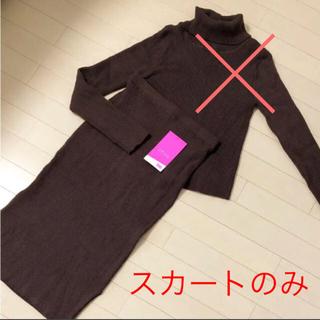 シマムラ(しまむら)の2PINK♡しまむら×vivi♡即完売品 セットアップ スカートのみ(その他)