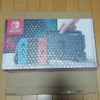ニンテンドースイッチ(Nintendo Switch)の[新品 送料無料] ニンテンドースイッチ ネオンブルー/ネオンレッド(家庭用ゲーム本体)