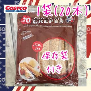 コストコ(コストコ)のチョコクレープ♡コストコ未開封20本(菓子/デザート)
