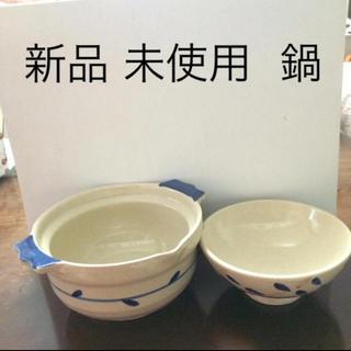 イケア(IKEA)の2000円→セール中!鍋 1人〜2人分 一人暮らし 二人暮らし 便利(鍋/フライパン)