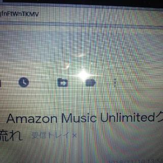 amazon music unlimited 1960円分クーポンコード(その他)