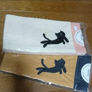 ツモリチサト(TSUMORI CHISATO)のchiro577様 専用出品(浴衣帯)