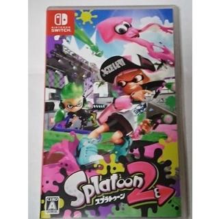 ニンテンドースイッチ(Nintendo Switch)のスプラトゥーン2 任天堂 switch スプラ2(家庭用ゲームソフト)