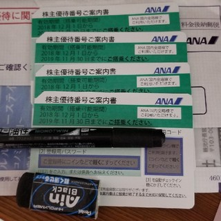 ANA株主優待券4枚です。(航空券)